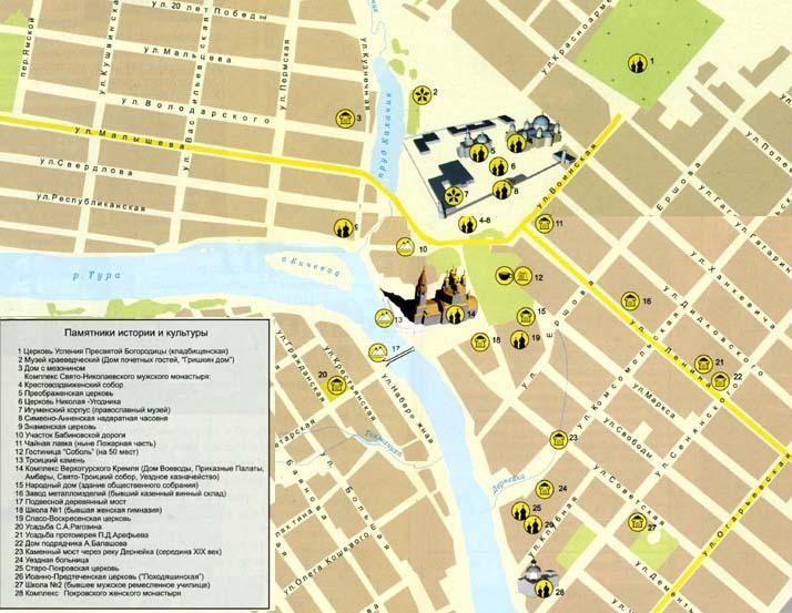 Карта Верхотурья
